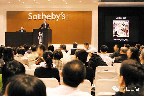 苏富比2014春拍中国书画获3.93亿港元  张大千领衔