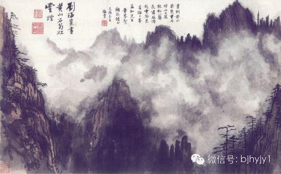 刘海粟、张大千、谢稚柳泼墨泼彩的比较研究!!!