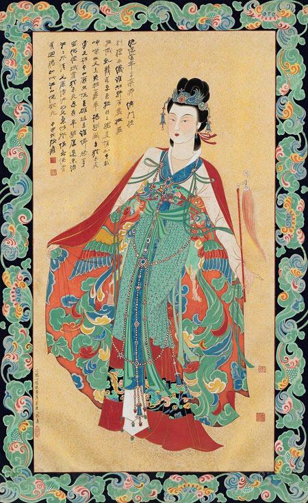 张大千 甲申(1944年)作 红拂女