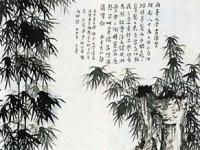 张大千人物画欣赏(三)