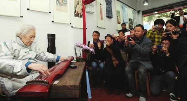 转新浪收藏:大风堂琴社苏州古琴艺术馆隆重开馆