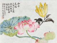 张大千战后画作赴日展出 大使程永华出席祈愿和平