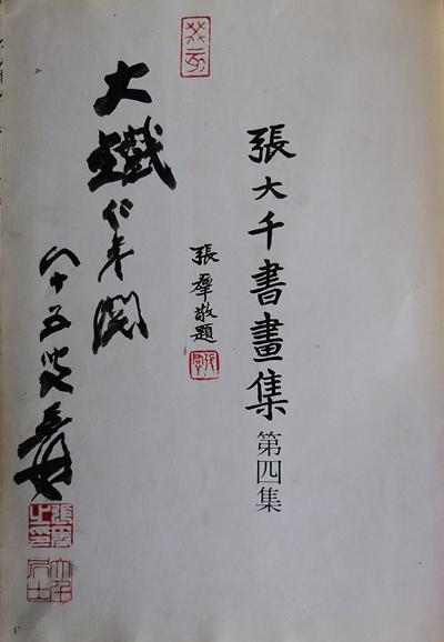 《曹大铁传》序二(刘建业)