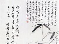 从《梓人韵语》看白蕉与曹大铁的交往