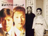 从张大千的作品中看他的东京爱情故事