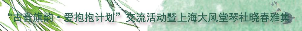 广告03 纪念曹大铁先生诞辰一百周年系列书画展