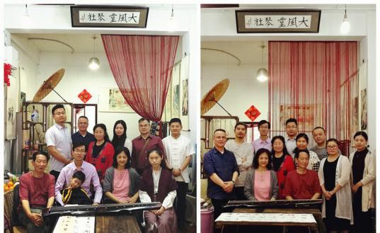 清音舒人心,大风堂琴社孟夏古琴雅集在苏举行——记名家艺术进社区主题公益活动