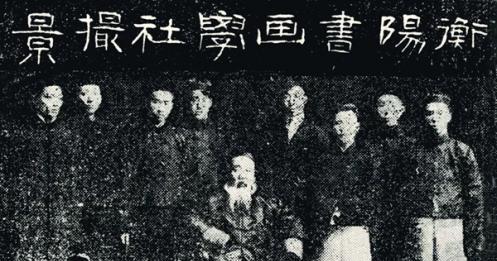 曾熙| 信札里的民国书画鉴藏史