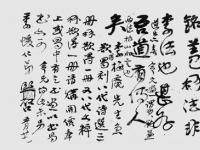 曾熙致张大千书三通(一九一九年)