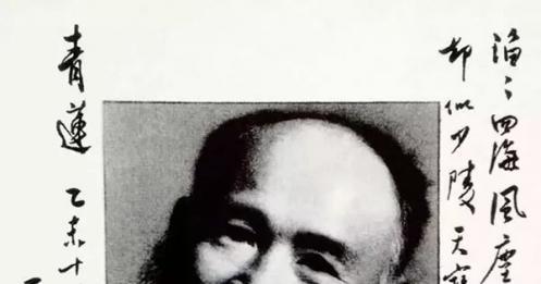 朱万章:为何张大千数次画《东坡笠屐图》?