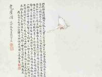 台北故宫博物院:张大千120岁生日快乐!