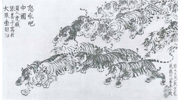 """張善子先生的巨製國畫《怒吼吧,中國》和 《中國怒吼了》等抗戰  經典畫作可能 """"濳藏""""何處?"""