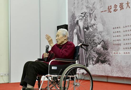 转商界新闻【文化】:《大风天下》---纪念张大千宗师诞辰120周年书画文献展盛大开幕