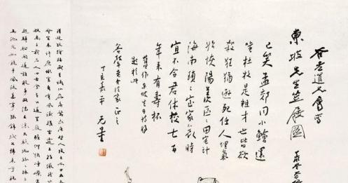 张大千前后画两幅《东坡笠屐图》——前者为工笔重彩,后者纯为白描画法