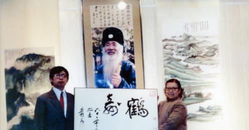 晏良为《張大千先生自題郎静山先生所攝肖像》