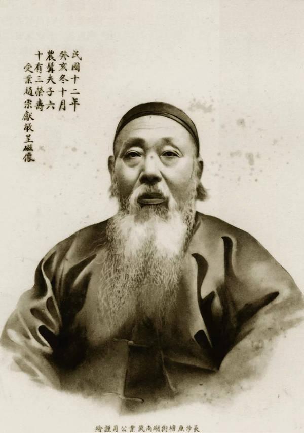 民国时期的北京书风·曾熙