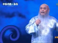 川剧《张大千》陈智林