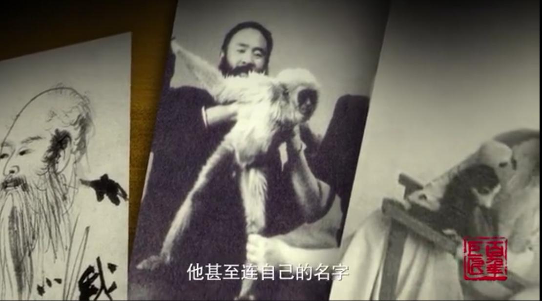 百年巨匠 张大千(中)