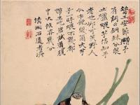 张大千旧藏 丨 石涛《花卉山水册页》分享