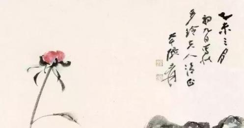 张大千:芍药花开,清嫩鲜活