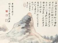 张大千:在大连画的什么画?