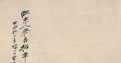 张大千:画画要先临摹,次写生,再写意!
