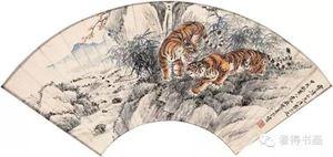 张善子擅画虎,熊松泉擅画狮