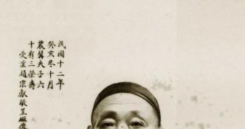 大家语录:民国书法家曾熙与张善孖论书画