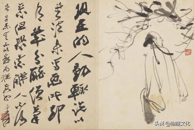 中国台北历史博物馆藏张大千先生旅居巴黎时期的三套册页