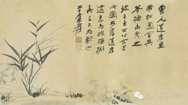 张大千晚年在台湾绘画艺术之特点与文化定位(一)