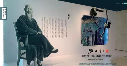 张大千:中国绘画史上的伟大传奇|林木