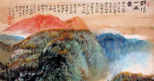 何海霞与中国画传统| 【荣宝斋·艺术论坛】