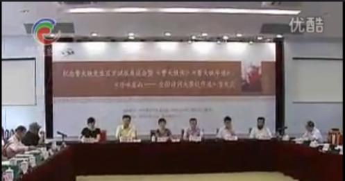 世纪常熟网视频:关注2016江南文化节:《曹大铁传》等书籍首发