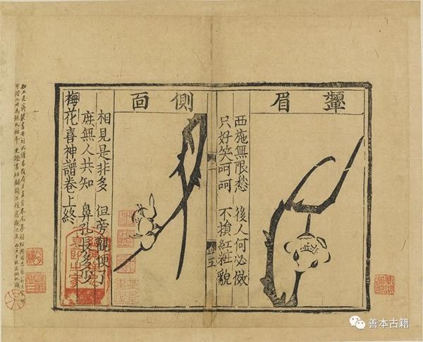民国时期书画收藏大家之情怀与信仰