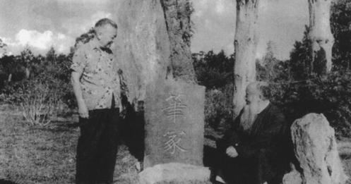诚轩20秋拍·中国书画丨还画债的打工人