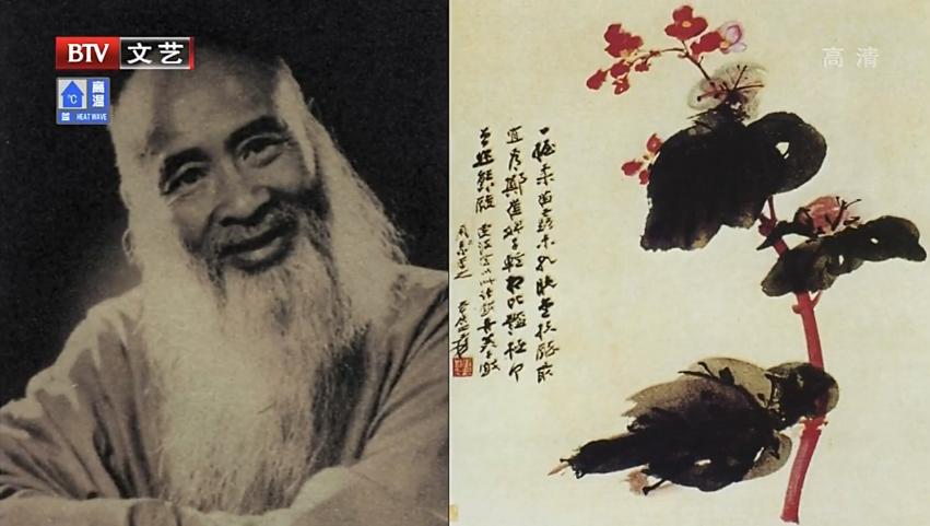 1958年张大千凭借《秋海棠》被授予当代第一画家称号,享誉国际