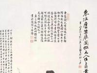 """张大千把苏轼的""""一蓑烟雨任平生""""画在纸上,他却唱在了屏幕上"""