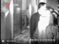 《台北故宫》国宝迁台之张大千来台