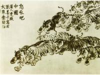 宋哲元將軍與張善子先生的《黄山神虎》情緣
