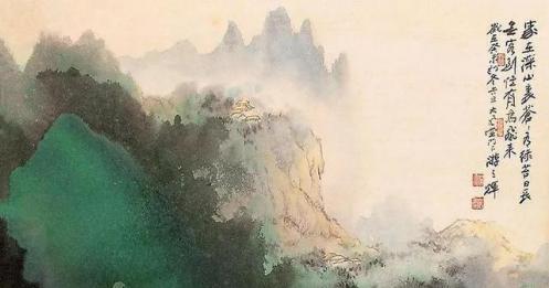 论张大千的湿笔入画与泼墨泼彩山水绘画!