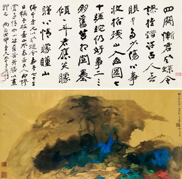 北京保利2021春拍丨前无古人:泼彩《五亭山色图》领衔大千世界