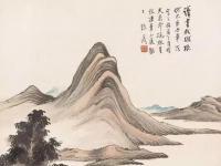张大千:论中国画的透视