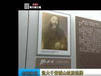 张大千青城山故居挂牌!